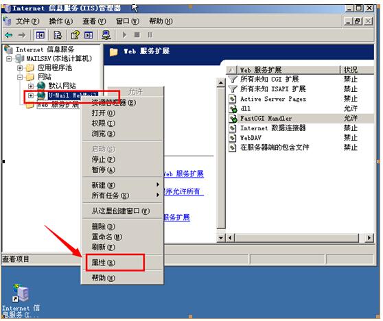 U-Mail邮件系统切换IP地址后该如何操作?